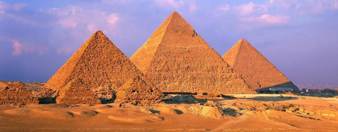 Eгипет от А до Я